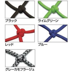 【ツーリングネット】Daytona/デイトナ/ポーチ付きネットフック(3L)|mamoru-k|02