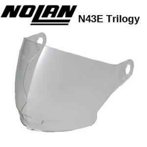 NOLAN/ノーラン/N43E Trilogy用 シールドクリア