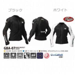 GREEDY/グリーディー/GBA-07/インナープロテクトジャケット/インナープロテクター 【バイク用 プロテクター】<プロテクター,イ|mamoru-k