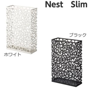 【アンブレラスタンド ネストスリム】(ホワイト,ブラック) 傘立 円筒 Nest Slim シンプル|mamoru-k