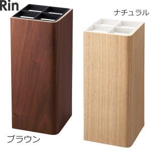 山崎実業 アンブレラスタンド リン コーナー 7175、7357 インテリア雑貨|mamoru-k