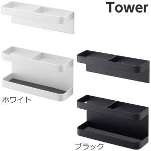 【マグネットアンブレラスタンド タワー】(ホワイト,ブラック) 傘立 折りたたみ傘も収納|mamoru-k