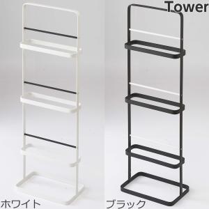 【スリッパラック タワー】(ホワイト,ブラック) スリッパ立て シンプル すっきり スッキリ|mamoru-k