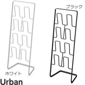 【スリッパラック アーバン】(ホワイト,ブラック) スリッパ立て シンプル すっきり スッキリ|mamoru-k