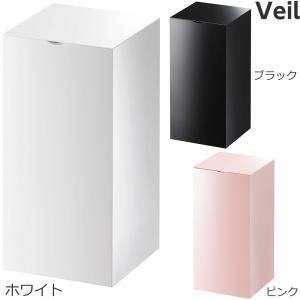 【ロール型ウエットティッシュケース ヴェール】(ホワイト,ブラック,ピンク) ウェットティッシュケース シンプル|mamoru-k