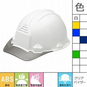 加賀産業 FP-3F mamoru-k