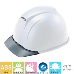 谷沢製作所/ST#1830-JZ 飛翔special エアライト内装