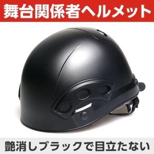 谷沢製作所【ST#1840-FZ-BL】