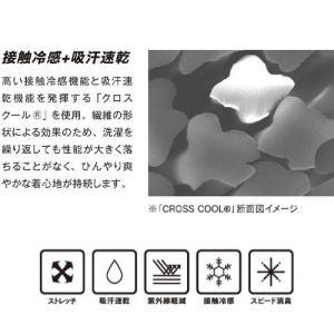 ゆうパケット290円 夏用フェイスマスク フルフェイスマスク 冷感・消臭 パワーストレッチ おたふく手袋 JW-614 メンズ 日よけ 日焼け対策 フ mamoru-k 02