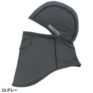 ゆうパケット290円 夏用フェイスマスク フルフェイスマスク 冷感・消臭 パワーストレッチ おたふく手袋 JW-614 メンズ 日よけ 日焼け対策 フ mamoru-k 05