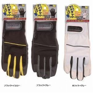 KAGA HELMET/加賀産業【スクールハット H-6】【小学校通学用】