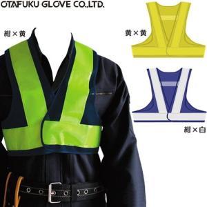 おたふく手袋 安全ベスト カプセル40(ショート丈) 2605093|mamoru-k