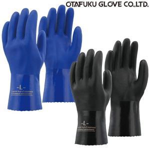 おたふく手袋 PVC オイルレジスタントグローブ 3双入×5セット [総数15双] A-208 mamoru-k