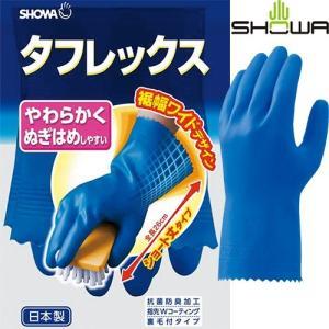 塩ビ手袋 SHOWA ショーワグローブ タフレックス 10双 No.152 ビニール手袋 裏毛あり mamoru-k