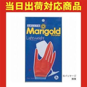 マリーゴールド(ライトウェイト) 天然ゴム手袋 10双入