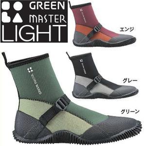 ATOM/アトム/グリーンマスター ライト 品番:2622【農業・園芸用長靴】