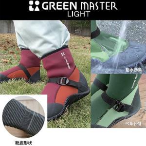 長靴 アトム ATOM グリーンマスター ライト 2622 レインブーツ ショートタイプ mamoru-k 02