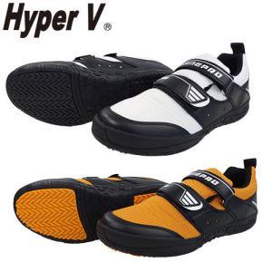 日進ゴム Hyper V #1300 屋根プロII 安全作業靴 スニーカー