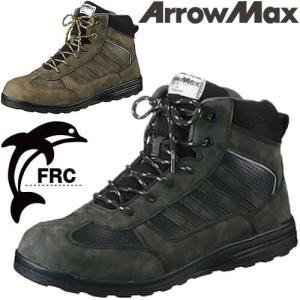 安全靴 ハイカット 福山ゴム アローマックス #69 紐靴 先芯あり mamoru-k