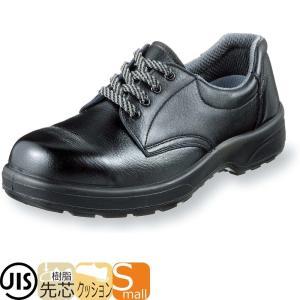 安全靴 短靴/エンゼル/Angel/ウレタン2層短靴(樹脂先芯)/AZ112/ポリウレタン2層底安全靴<小さいサイズ/スモールサイズ/メンズ|mamoru-k