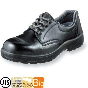 安全靴 短靴/エンゼル/Angel/ウレタン2層短靴(樹脂先芯)/AZ112/ポリウレタン2層底安全靴<大きいサイズ/ビッグサイズ/メンズ/|mamoru-k
