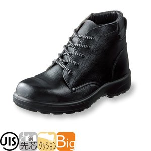 安全靴 ハイカット/エンゼル/Angel/ウレタン2層中編靴/AG212/ポリウレタン2層底安全靴<大きいサイズ/ビッグサイズ/メンズ/男性|mamoru-k