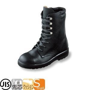 安全靴 ロング/エンゼル/Angel/ウレタン2層長編靴/AG511/ポリウレタン2層底安全靴<小さいサイズ/スモールサイズ/メンズ/男性用|mamoru-k