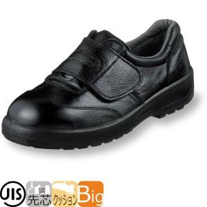 安全靴 短靴/エンゼル/Angel/ウレタン2層スニ−カ−(マジック)/AG3053/ポリウレタン2層底安全靴<大きいサイズ/ビッグサイズ/|mamoru-k