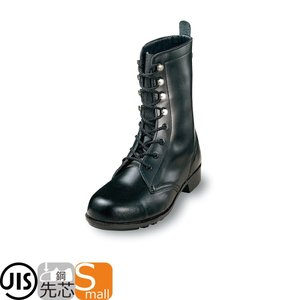 安全靴 ロング/エンゼル/Angel/長編靴/S511P/普通作業用安全靴<小さいサイズ/スモールサイズ/メンズ/男性用/ベーシック(黒メイ|mamoru-k