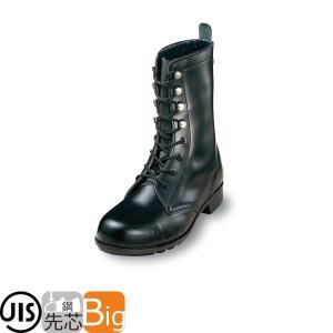 安全靴 ロング/エンゼル/Angel/長編靴/S511P/普通作業用安全靴<大きいサイズ/ビッグサイズ/メンズ/男性用/ベーシック(黒メイン|mamoru-k