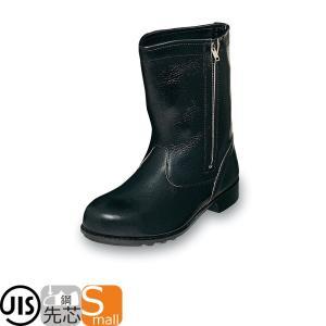 安全靴 ロング/エンゼル/Angel/半長チャック付/CH311/普通作業用安全靴<小さいサイズ/スモールサイズ/メンズ/男性用/ベーシック|mamoru-k