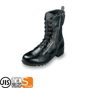 安全靴 ロング/エンゼル/Angel/長編チャック付/CH511/普通作業用安全靴<小さいサイズ/スモールサイズ/メンズ/男性用/ベーシック|mamoru-k