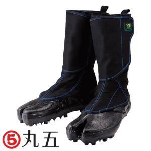 スパイクマジック足袋2型 マルゴ 丸五 地下足袋 作業用 安全足袋 たび タビ 地下足袋 マジックテ...