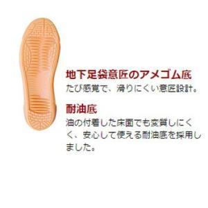 安全靴 ブーツ 丸五 MARUGO 高所高鳶 極(きわみ)|mamoru-k|04