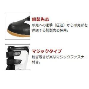 安全靴 ブーツ 丸五 MARUGO 高所高鳶 極(きわみ)|mamoru-k|05