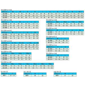 レインウエア 合羽 カジメイク Kajimeiku エントラントレインコート 7260|mamoru-k|02