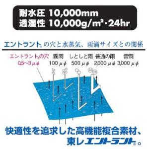 レインウエア 合羽 カジメイク Kajimeiku エントラントレインコート 7260|mamoru-k|04
