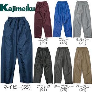 カジメイク Kajimeiku ポリエステルパンツ 5着セット 2206 mamoru-k