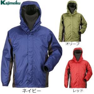 防寒ジャンパー 作業服 カジメイク 5410 防水防寒ジャケット 防寒作業服 防寒ウエア|mamoru-k