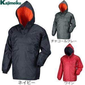 防寒ジャンパー 作業服 カジメイク 2502 セミキルトヤッケ 防寒作業服 防寒ウエア|mamoru-k