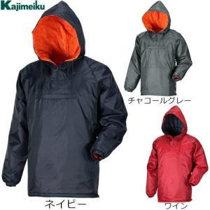 防寒ジャンパー 作業服 カジメイク 2511 オールキルトヤッケ 防寒作業服 防寒ウエア|mamoru-k