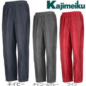 防寒パンツ カジメイク 2516 キルトパンツ 防寒作業服 防寒ウエア|mamoru-k