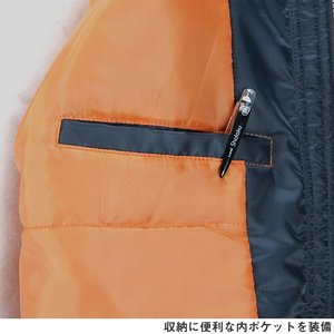 防寒ジャンパー カジメイク Kajimeiku Next ソルジャーブルゾン 8238|mamoru-k|02