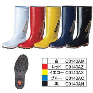 長靴 弘進ゴム ザクタス Z-100 C0140AM、C0140AX、C0140AO、C0140AN、C0140AZ レインブーツ ロングタイプ|mamoru-k