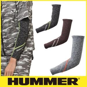 アームカバー 夏用 HUMMER ハマー 9027-75 クールアームガード 暑さ対策 涼しい|mamoru-k