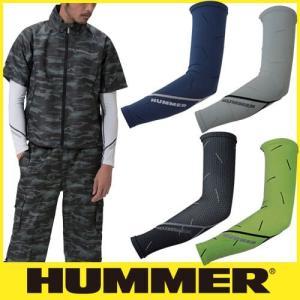 HUMMER ハマー クールコンプレッションアームガード 9038-75|mamoru-k