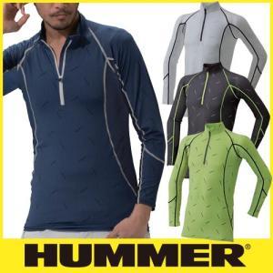 HUMMER ハマー クールコンプレッション長袖ジップアップシャツ 9040-15|mamoru-k