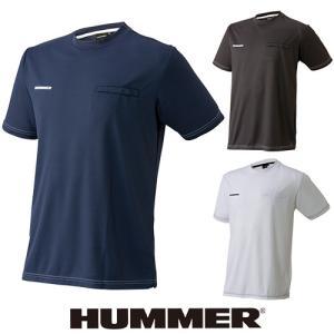 Tシャツ 半袖 HUMMER ハマー 半袖Tシャツ 1155-25 半袖Tシャツ|mamoru-k
