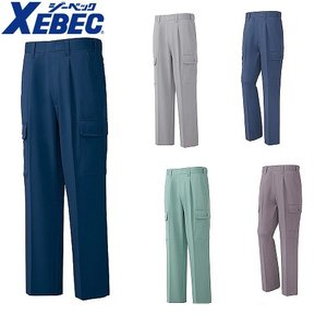 作業服 作業着 ジーベック 1230 ラットズボン 【カーゴパンツ】メンズ 男性用 XEBEC|mamoru-k