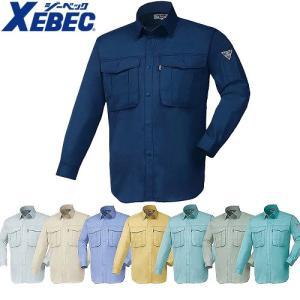 作業着 シャツ ジーベック 1293 プリーツロンミニ 長袖シャツ (秋冬・通年用)作業服  メンズ 男性用 ワークウェア|mamoru-k